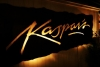Kaspars Special Events & Catering